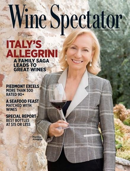 Wine Spectator Cover - 4/30/2017