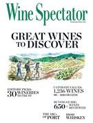 Wine Spectator Magazine 2/28/2017