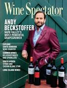 Wine Spectator Magazine 6/15/2017