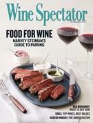 Wine Spectator Magazine 5/31/2017