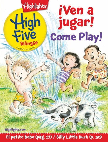 Highlights High Five Bilingue Cover - 7/1/2017