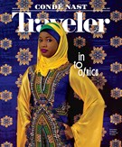 Conde Nast Traveler 4/1/2017