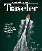 Conde Nast Traveler 2/1/2017