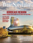 Wine Spectator Magazine 6/30/2016