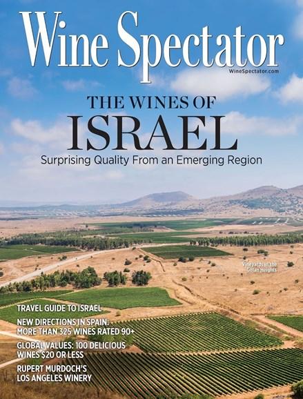 Wine Spectator Cover - 10/15/2016