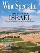 Wine Spectator Magazine 10/15/2016