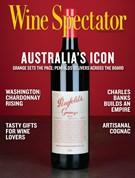 Wine Spectator Magazine 12/15/2014