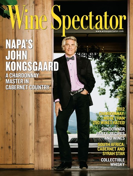 Wine Spectator Cover - 7/31/2014