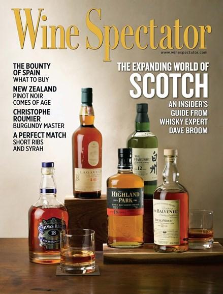 Wine Spectator Cover - 10/15/2014