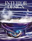 Interior Design 5/31/2017