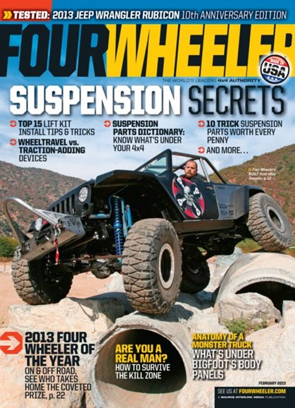 Four Wheeler Cover - 2/1/2013