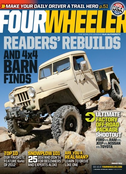 Four Wheeler Cover - 1/1/2013