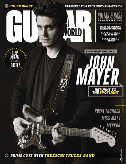 Guitar World Cover - 6/1/2017