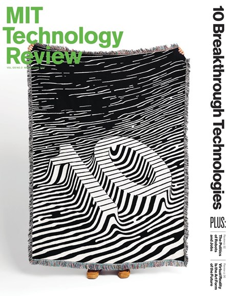 MIT Technology Review Cover - 3/1/2017