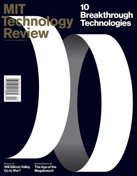 MIT Technology Review Cover - 3/1/2016