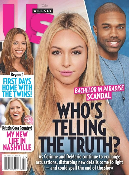 Us Weekly Cover - 7/3/2017