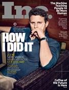 Inc. Magazine 7/1/2017