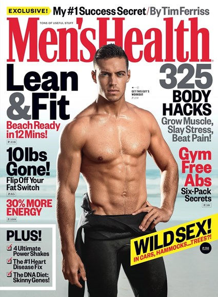 Men's Health Cover - 7/1/2017