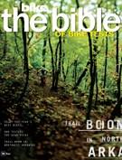 Bike Magazine 1/1/2017