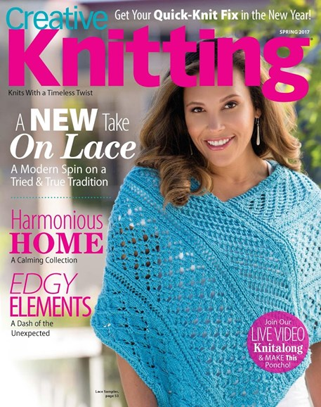 Creative Knitting Cover - 3/1/2017