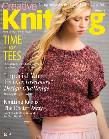 Creative Knitting Cover - 3/1/2015