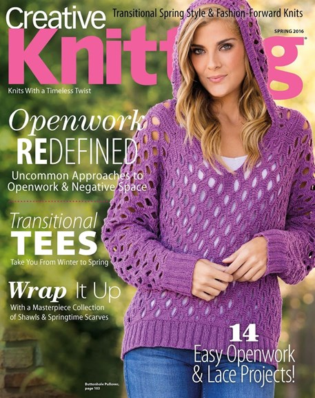 Creative Knitting Cover - 3/1/2016