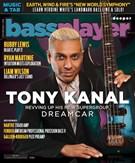 Bass Player 7/1/2017