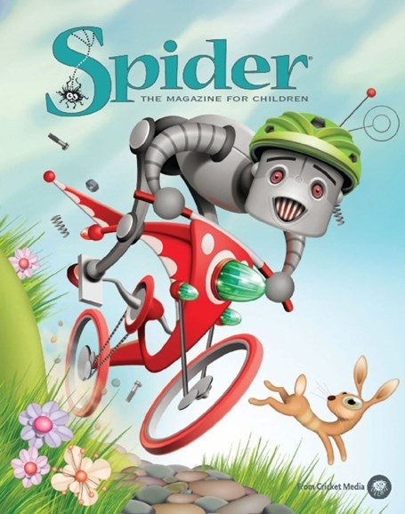 Spider Cover - 7/1/2017