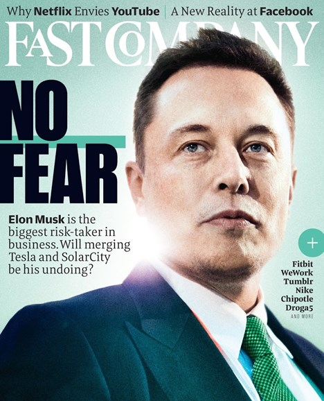 Fast Company Cover - 7/1/2017