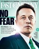 Fast Company Magazine 7/1/2017