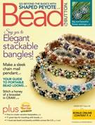 Bead & Button Magazine 8/1/2017