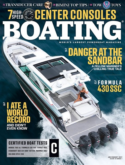 Boating Cover - 7/1/2017