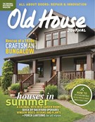 Old House Journal Magazine 7/1/2017