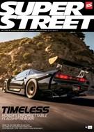 Super Street Magazine 9/1/2017