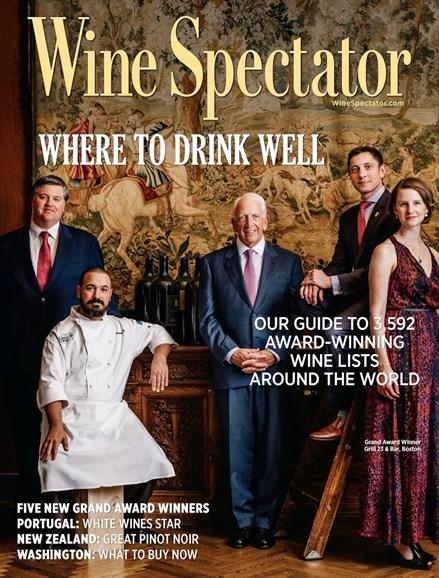 Wine Spectator Cover - 8/31/2017
