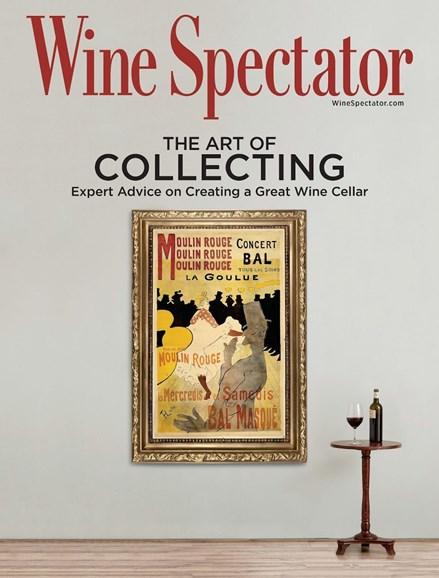 Wine Spectator Cover - 7/31/2017
