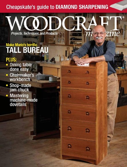Woodcraft Cover - 8/1/2017