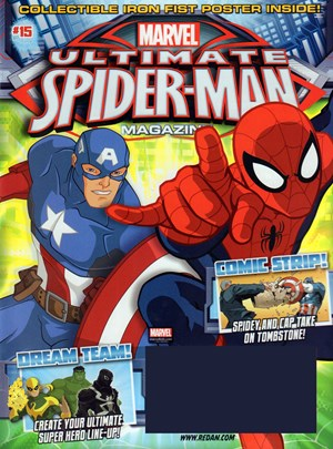 Marvel Ultimate Spider-Man | 5/1/2017 Cover