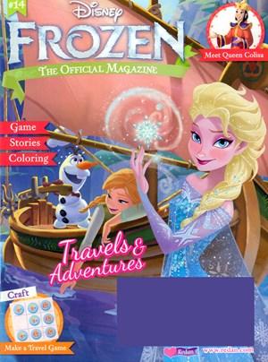 Frozen   5/1/2017 Cover