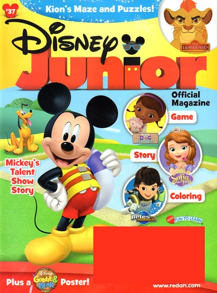 Disney Junior Cover - 5/1/2017