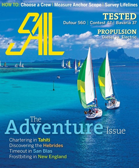 Sail Cover - 1/1/2015
