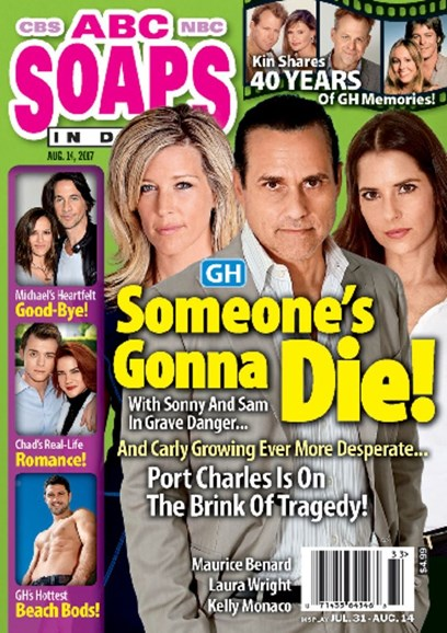ABC Soaps In Depth Cover - 8/14/2017