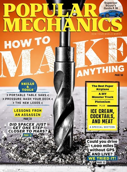 Popular Mechanics Cover - 9/1/2017