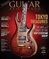 Guitar Aficionado | 1/1/2017 Cover