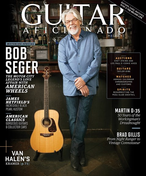 Guitar Aficionado Cover - 3/1/2015