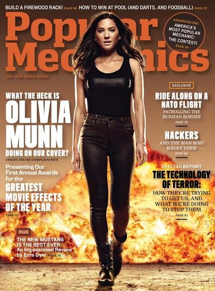 Popular Mechanics Cover - 2/1/2015