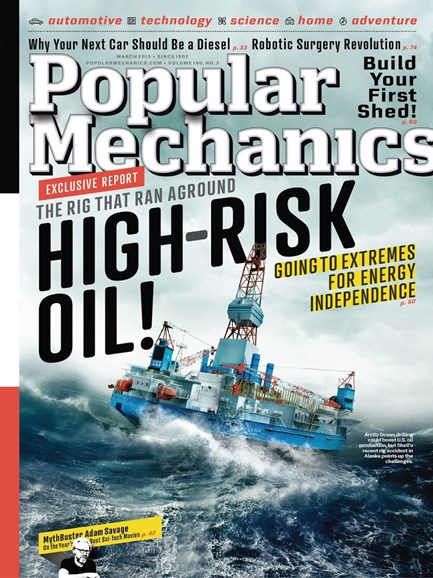 Popular Mechanics Cover - 3/1/2013