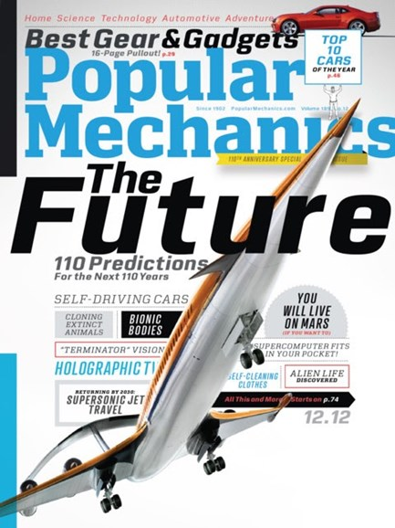 Popular Mechanics Cover - 12/1/2012