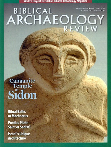 Biblical Archaeology Review Cover - 7/1/2017
