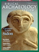 Biblical Archaeology Review Magazine 7/1/2017